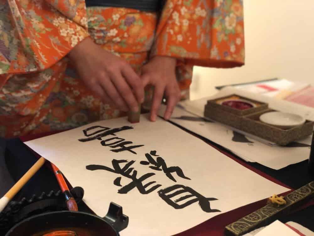 Interview with Kei Yuzawa, Sharing Japanese Calligraphy Around the World