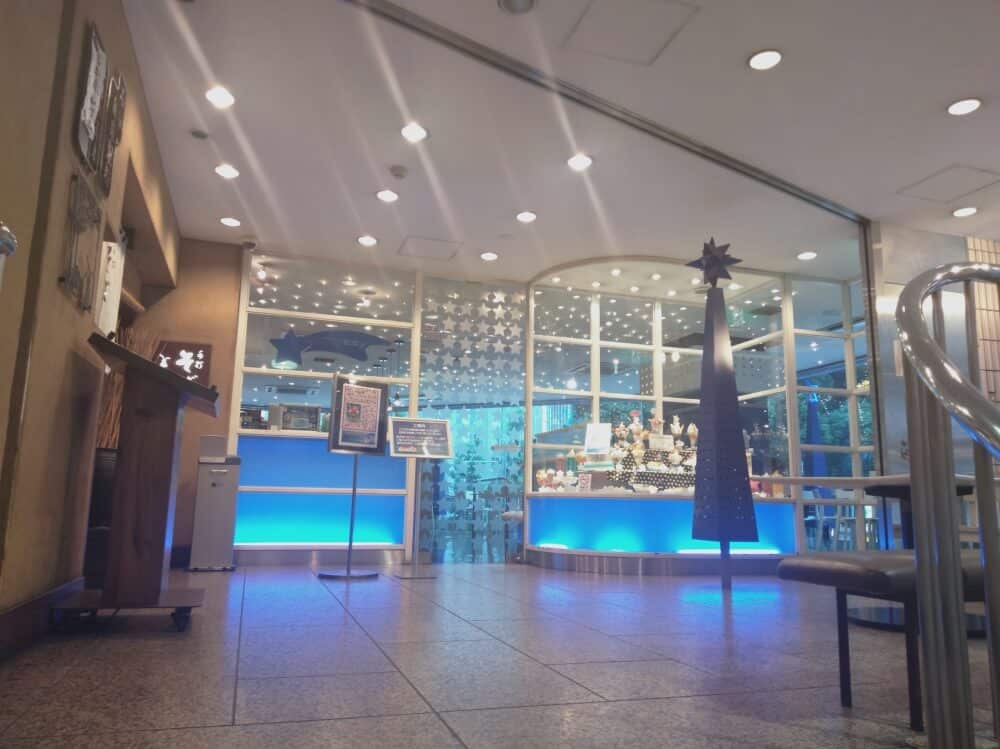 Sipping Among the Stars: Milky Way Cafe in Ikebukuro