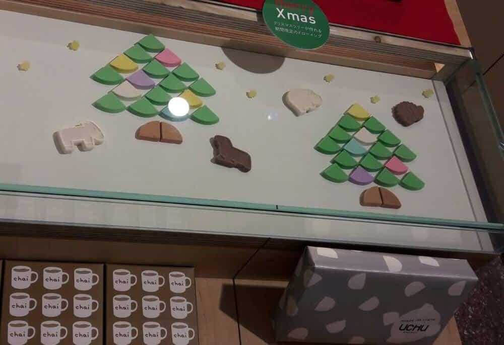 Fun Christmas Gifs From Japan