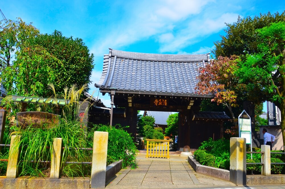 """Yanaka: Slow Down in Tokyo's """"Old Town"""""""
