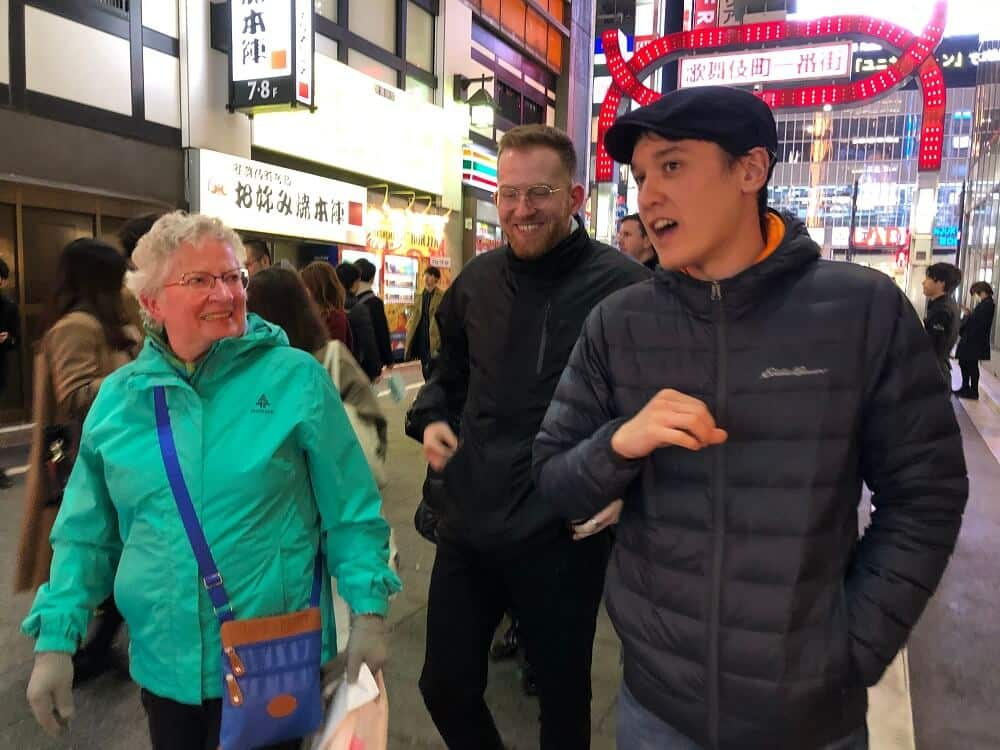 Guide of the Month From January 2020: Jordan from Tokyo