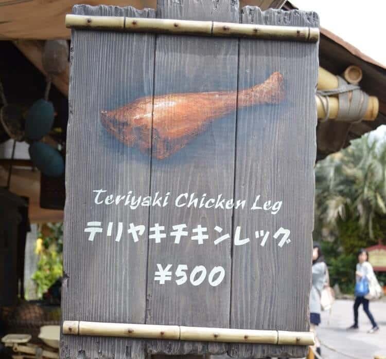 Tokyo Disney Resorts: SNACKS Are Back