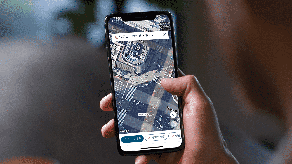 Interview with Zolboo Dashmyagmar of what3words