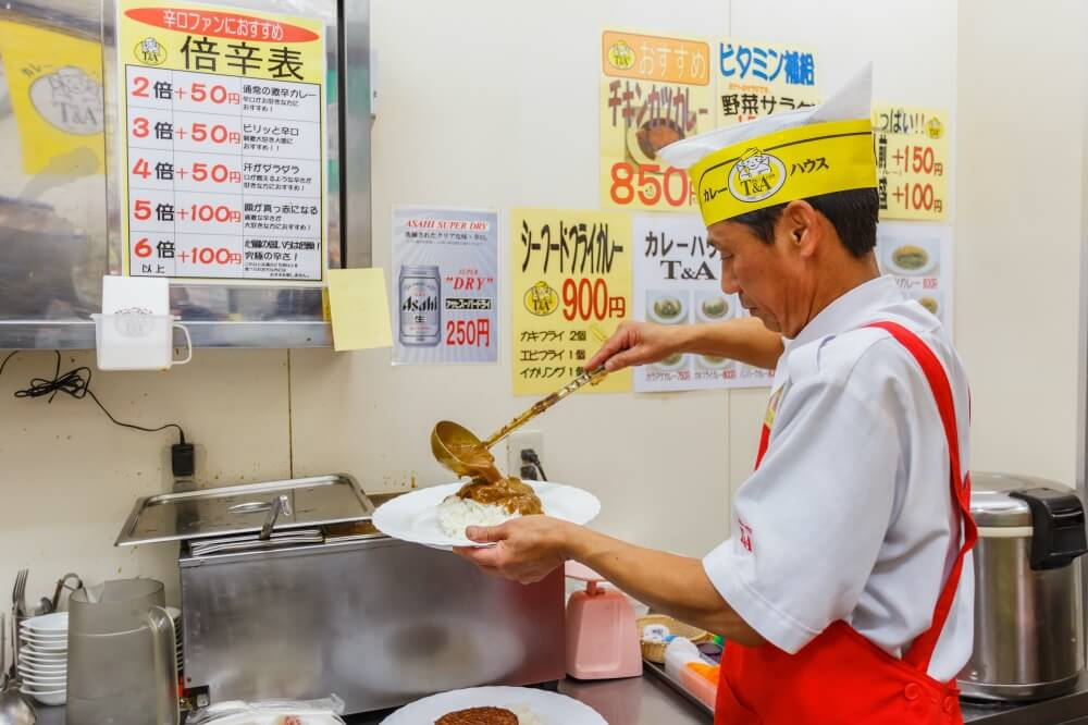 Japan's Unique Curry: A Reflection of Culture